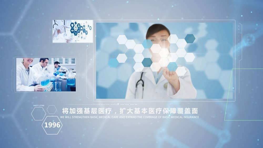 新生物科技医疗图文展示模版ae模板